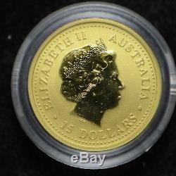2005 Australia 1/10-Oz Gold Lunar Series Rooster (cn5502)