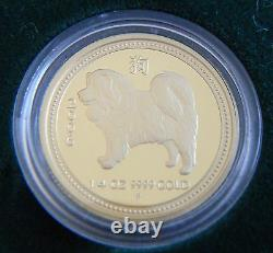 2006 Australian Lunar Gold Series Year of the Dog Three Coin Proof Set RARE