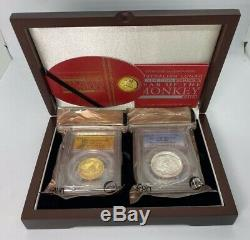 2016 Australian Lunar Year of the Monkey Gold/Silver High Relief Set PCGS PR70