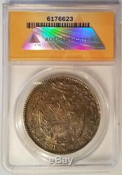 8 Reales Silver Mexico 1863 Ce-ML ANACS AU-55 KM# 377.1 Real de Catorce RRRRR