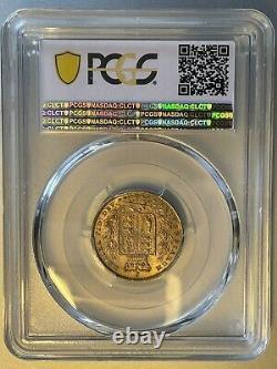 Australia 1871-S Sydney Mint Victoria Gold Shield Sovereign PCGS AU58