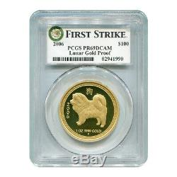 Certified 2006 Australian Proof 1 oz Gold Lunar Dog PR69DCAM PCGS FS