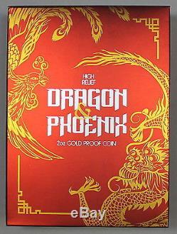 PCGS PR70 DCAM 2017-P AUSTRALIA $200 DRAGON & PHOENIX 2oz. 9999 GOLD 1st STRIKE